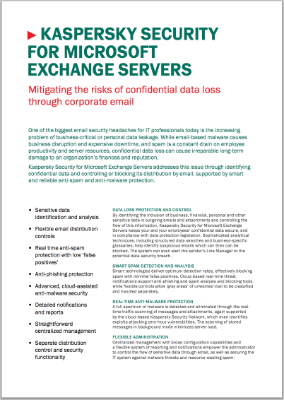 Kaspersky Security for Microsoft Exchange Servers - Fiche produit